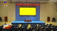 宁夏政法系统宣讲党的十九届四中全会精神报告会举行