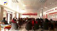 """原州区新时代文明实践中心:贵在""""实""""重在""""新""""-191201"""