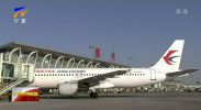 银川河东国际机场年旅客吞吐量首次突破1000万人次-191212