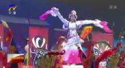 第四届银川欢乐购物季启动-191201