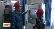 宁夏修订出台企业环境信用评价办法-191217