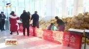 小土豆大爱心 银川市二十一小湖畔分校学生帮助村民销售土豆一万七千斤-191209
