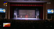 第四届银川青年戏剧节开幕-191226