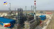 宁夏:高质量的投资引领高质量发展-191203