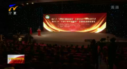 全国交通安全日主题活动宁夏启动仪式今天在银川举行-191201