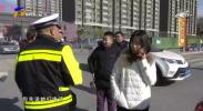 """鸿胜出警:直行撞转弯 鸿胜遇到""""老熟人""""-191203"""