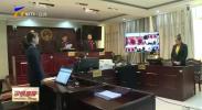 平罗县人民法院公开宣判一起因缠访闹访引发的犯罪案件-191214