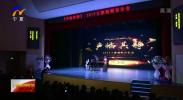 """""""声临其静"""" 独唱音乐会在银川举行-191215"""