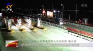 宁夏取消高速公路省界收费站-200102