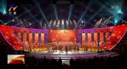 宁夏卫视推出春节特别编排 陪您喜庆祥和过大年-200124