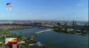 """2020""""宁夏蓝皮书系列丛书""""正式发布-200107"""