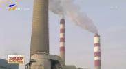 青铜峡部分企业应对重污染天气不力被点名-200116