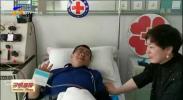 宁夏造血干细胞捐献突破50例-200120
