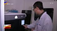 上海交大医学院与宁医大总院合作建立医学3D打印中心-200126