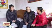 中央文明办走访慰问全国道德模范白琴 郭彩利-200111