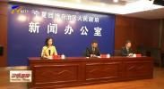 2019年宁夏药品抽检合格率达到97.2%-200102