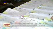 自治区十二届人大三次会议收到议案13件 建议218件-200116