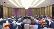 自治区领导参加政协联组讨论-200113