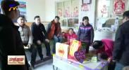 宁夏广播电视台举行新春走基层助学送温暖活动-200112