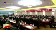 咸辉参加石嘴山市代表团审议时强调 坚定信心迎难而上 奋力开创各项事业新局面-200114