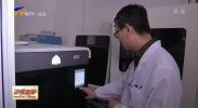 上海交大医学院与宁医大总院合作建立医学3D打印中心-200118