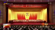 自治区政协十一届三次会议举行大会发言