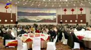 自治区举行离退休干部迎春茶话会-200107