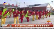 中宁:春节社火排练忙 多姿多彩迎新年-200124