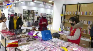 义务中国小商品城西北(宁夏)批零中心投入运营-200104