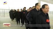 灵武:300多名人大代表 政协委员乘高铁喜看新变化-200116