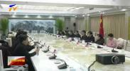 自治区政府召开座谈会征求政府工作报告意见建议-200101