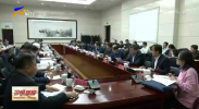 财政部工作组与驻宁部分全国人大代表政协委员座谈-200116