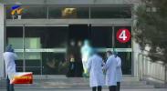 宁夏又有7例确诊患者治愈出院-200218