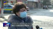 西夏区:党员干部发挥先锋模范共同抗击疫情-200210