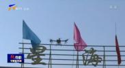 平罗县:爱心企业启用无人机 助力疫情防控-200209