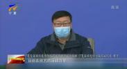 宁夏支援襄阳医疗队累计接诊2286人次  累计治愈和转出患者788例-200227