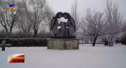 固原普降大雪-200227