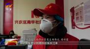 社区书记高彩霞:严守社区大门 静待成功的那一天-200228