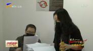 宁夏音乐工作者用歌曲声援 共抗疫情-200205