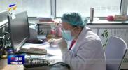 """银川市:社区卫生服务站筑起疫情防控""""安全墙""""-200210"""