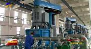 国网宁夏电力推进复工复产 宁夏38.3万户企业电费降低5%-200228