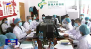 宁夏:中西医结合战疫情