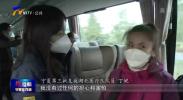 """万众一心 阻击 疫情:襄阳 求学 援襄""""回报""""-200215"""