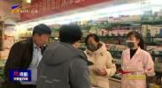 中卫:一药店因高价销售口罩被查 面临高额重罚-200207
