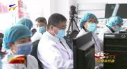 万众一心 阻击疫情丨宁夏:中医药参与救治确证病例取得积极成效-200223