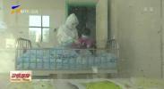 银川:父母隔离治疗 三个孩子临时住进妇幼保健院-200204