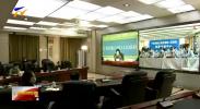 咸辉与宁夏支援湖北医疗队 宁夏第四人民医院视频连线表示 共同努力让家人放心患者安心群众有信心-200220