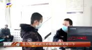 海原9岁男孩马云虎心系武汉捐出零花钱-200214