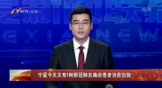 宁夏今天又有1例新冠肺炎确诊患者治愈出院-200210