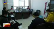 宁夏财政多措并举强化疫情防控资金使用监督-200222